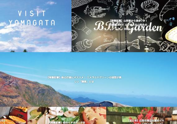 visit yamagata